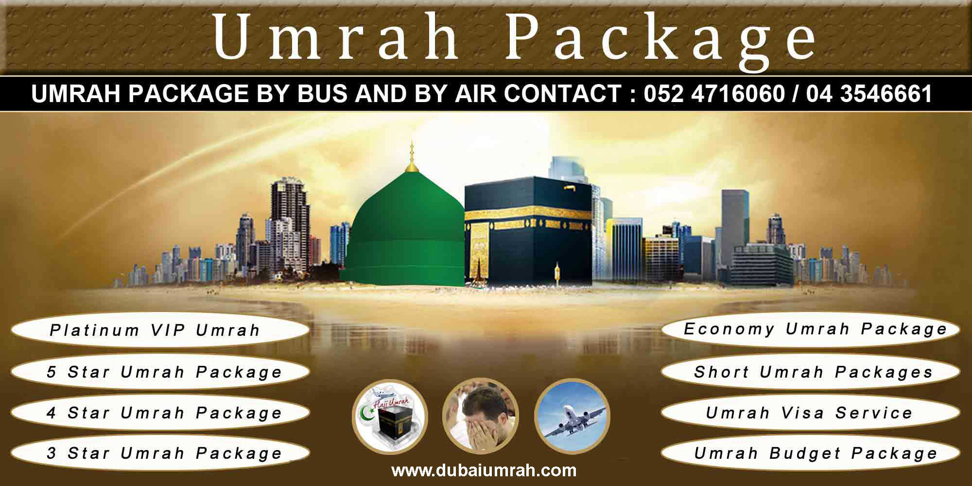 Umrah Banner: Umrah Package By Bus & Umrah