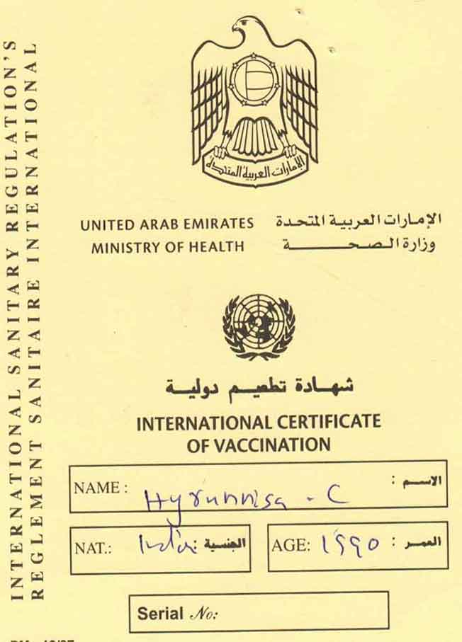 umrah vaccination certificate sample