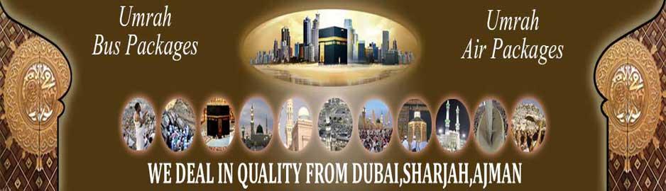 Umrah Banner: Umrah Package By Bus From Dubai