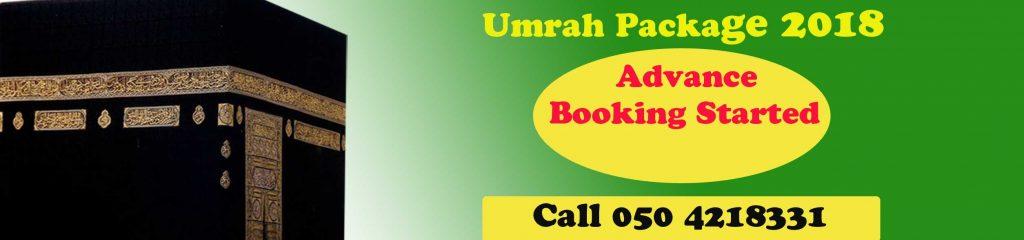 Umrah Banner: Umrah Package By Bus From Sharjah/UAE