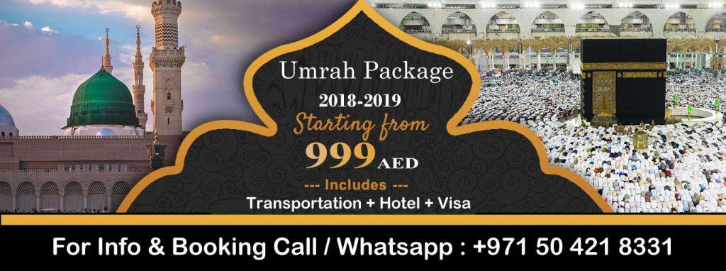 Umrah Banner: Umrah-package-from-dubai, Umrah Package , Umrah Packages