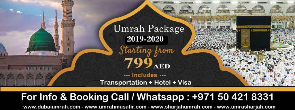 Umrah Packages From Dubai 699 AED - Umrah By Bus & By Air